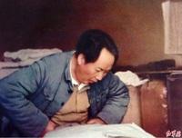 1947年在陕北指挥伟大的人民解放战争