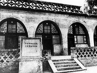 毛泽东率领中国工农红军陕甘支队胜利到达陕北吴起镇