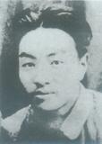 (5)中共晋城中心县委书记赖若愚